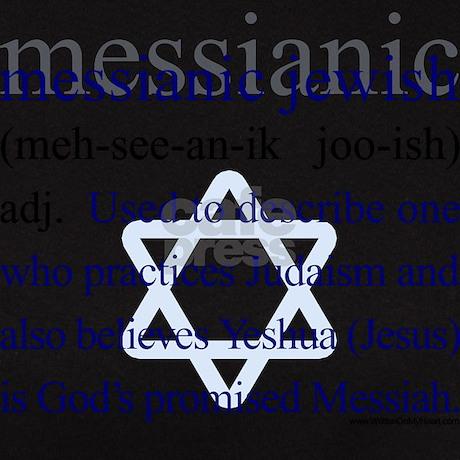 Messianic Jewish Definition Womens Classic T Shirt Messianic